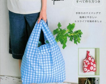 EcoBags Japanese Magazine, Pattern ebook, Instant Download, PDF (RM002)