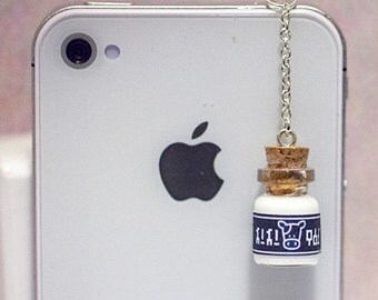 Legend of Zelda Lon Lon Milk dust plug, phone charm, cell phone strap, iphone, ipad