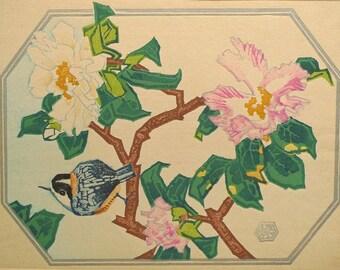 "Ukiyoe, Original Sōsaku-hanga, Woodblock print, antique, Eichi Kotozuka, ""Camellia"""