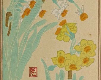 "Ukiyoe, Original Sōsaku-hanga, Woodblock print, antique, Tobei Kamei, ""Narcissus"""