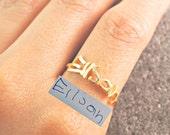 Personalized Handwriting Ring - Memorial Signature Ring - Signature Ring-Handwriting Ring - Keepsake Jewelry - Bridesmaid - Christmas Gift