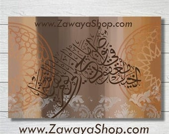 brown beige horse calligraphy islamic arabic art painting print wall decor