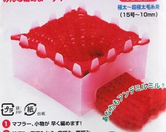 Loom square 16 cm x 16 cm