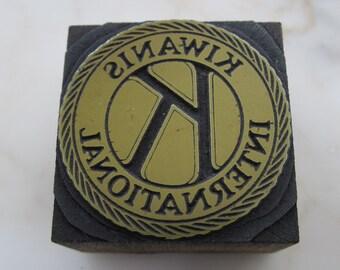 Kiwanis International Vintage Letterpress Printers Block