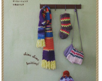 Colorful Crochet and Knits  - Japanese Craft Book