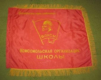 Large Vintage Soviet Union Russian Red Lenin Propaganda  Banner Flag  80s, 38 X 30