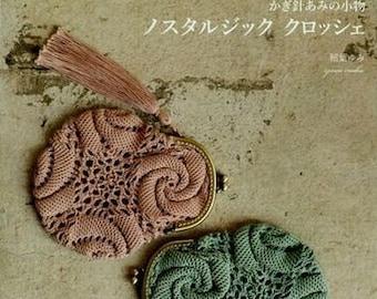 Nostalgic Crochet  - Japanese Craft Book MM