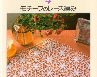 BEAUTIFUL LACE VOL 4 - Japan Crochet Lace Pattern Book
