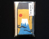 Japanese Envelopes - Mount Fuji Envelopes  - Mini Envelopes - Tiny Envelopes - Set of 10