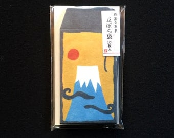 Japanese Envelopes - Mount Fuji Envelopes  - Mini Envelopes - Tiny Envelopes - Set of 10