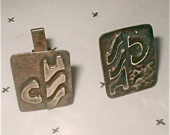 Sterling Silver Cufflinks - Vintage 60s Mexico Made Mens Jewelry - Stamped C A B - Hand Made