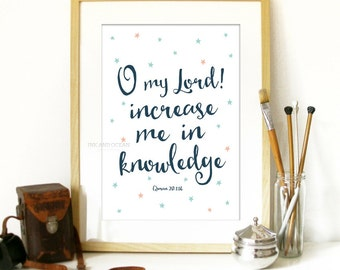 Print, Islamic Quran quote, typography in watercolor font downloadable Art Print. Art gift