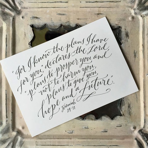 Jeremiah hand lettered scripture print bella by