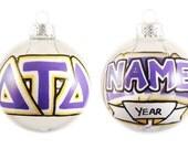Customizable Delta Tau Delta Ornament