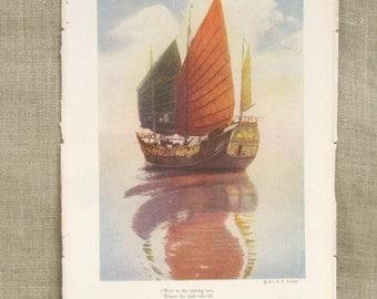 Boat , Ship , Book Plate , Antique Book Plate , Junk , Illustration , Nautical , Water Craft , National Geographic , Loose Art , Ephemera
