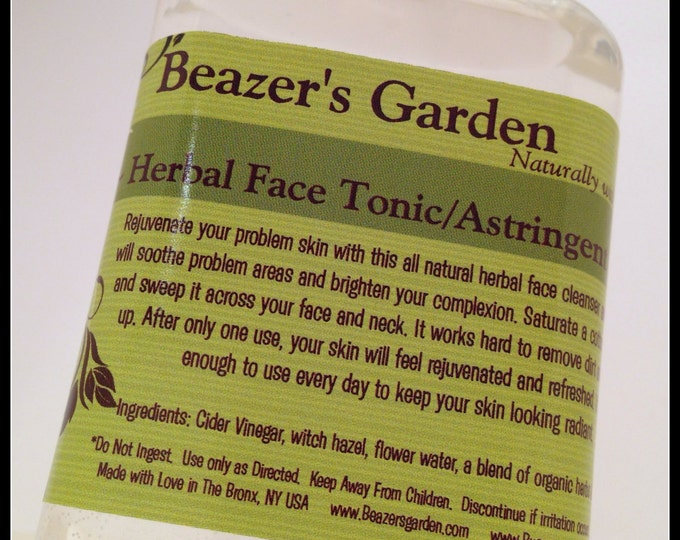Lavender Face Toner - Natural Face Cleanser - Makeup Remover - Face Astringent - Oily Skin Soothing - Teen Skincare - Daily Beauty Treatment