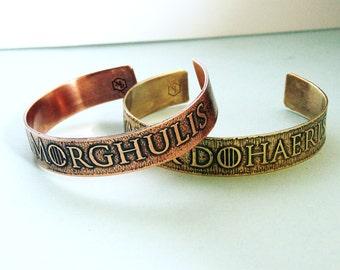 Valar Morghulis Valar Dohaeris His and Hers cuff - Game of Thrones inspired jewelry - Arya Stark