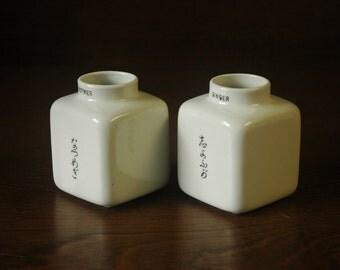 Mid Century Modern LaGardo Tackett Kenji Fujita Freeman Lederman Jars