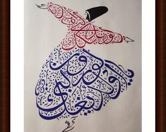 Sous verres en marbre naturels avec derviche soufi par for Decoration murale islamique