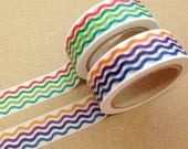 Gradient Wavy Lines Washi Tape Set of 2 Rolls - 10m colorful Masking Tape Gift Wrapping