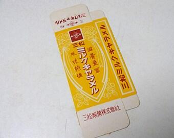 1970's Japanese Vintage caramel package