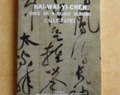 Vintage Art Book - Hai-Wai Yi-Chen - Chinese Art in Overseas Collections - Calligraphy - Published by the National Palace Museum China 1987