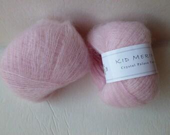 Sale Powder Pink Kid Merino by Crystal Palace Yarns
