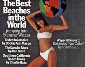 Esquire Man At His Best - Vintage 1984 Men's Magazine - World's Best Beaches - Redefining Blue Collar - Sports - Fiction - L. A. Beach Towns