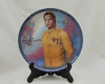 Collectible James T. Kirk aka Captain Kirk Collectible  Plate, Star Trek Plate, Star Trek Memorabilia, 1985 Star Trek Plate, Star Trek Item