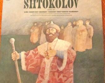Boris Shtokolov Arias Glinka Rachmaninoff Mussorgsky Tchaikovsky Rimsky Korsakov Dargomyzhsky Russian Opera Vinyl LP Record