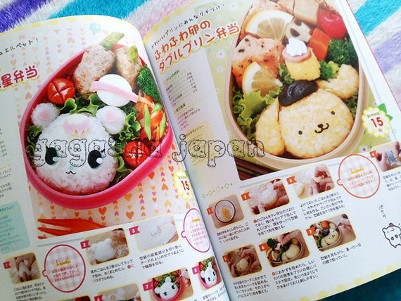 sanrio character bento recipe japanese cooking book japan lunch box hello kitty my melody jewel. Black Bedroom Furniture Sets. Home Design Ideas