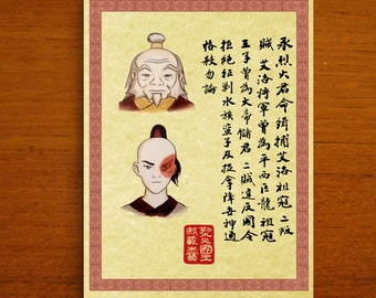 Avatar the Last Airbender: Uncle Iroh and Zuko Wanted Poster