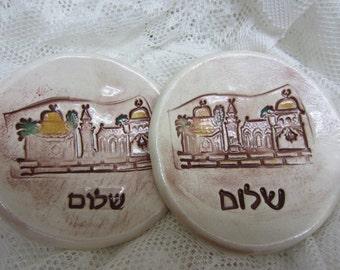 Two Jerusalem of Shalom Round Dishes