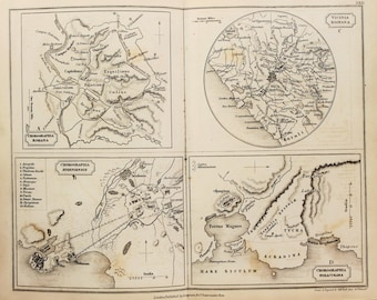 Antique Map of Rome, Athens, Italy, Greece, S. Butler c. 1842. Antique Engraving