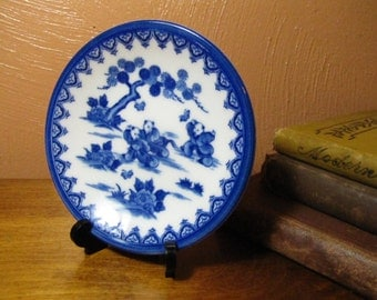Vintage Miniature Japanese Plate