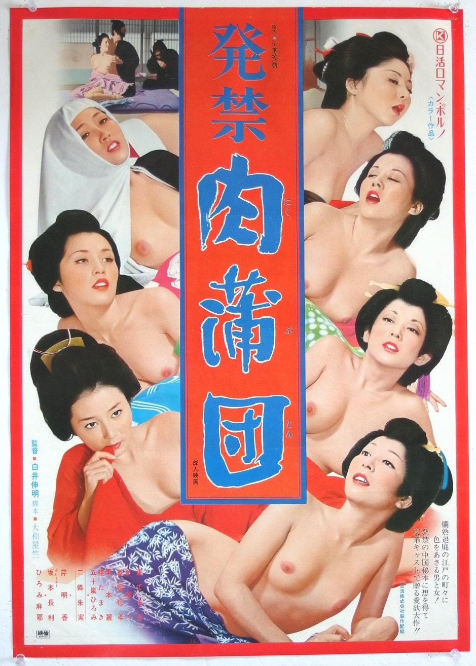 Massage woman to orgasm