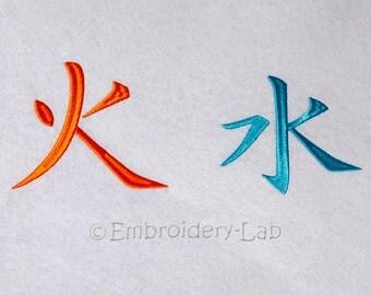 Feuer Auf Japanisch water embroidery etsy