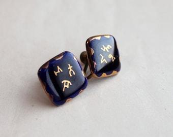 blue ceramic screwback earrings with Egyptian hieroglyphs . mid century earrings . glazed ceramic jewelry