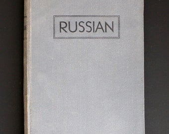 1940's Learn Russian textbook Made in the USSR