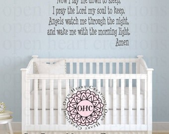 Now I Lay Me Down to Sleep Wall Decal - Bedtime Prayer Vinyl Saying for Baby Nursery or Kids Bedroom BA0510