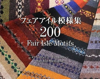 Fair Isle Motifs - A Knitting Directory - Japanese Knit Pattern Book, Mary Jane Mucklestone, Easy Knitting Tutorial - Colorful Design, B1538
