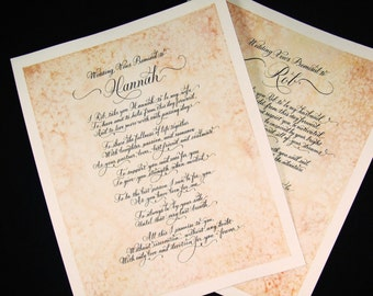 Wedding Vows.  Calligraphy and made to order custom art.  Also for 1st Dance Song Lyrics, Love Poetry