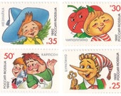 4 Stamps (1992) -- Pinocchio, Know-nothing, Cipollino, Carlson
