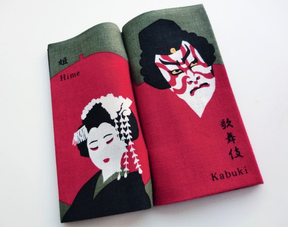 book of geisha Everyone knows about geisha, be it from that (in)famous book, the movie or general japan knowledge and seeing one is often high on the list of anyone visiting—but how do you make it happen.