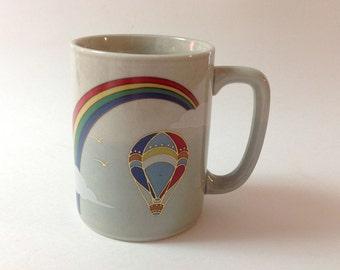 Vintage Otagiri Hot Air Balloon And Rainbow Mug, Gold Detail, 1980s Otagiri Balloon Mug