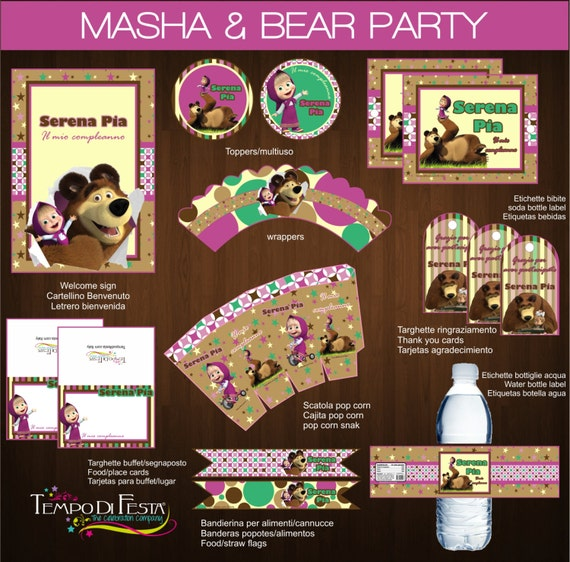 Masha And The Bear Party Supplies Masha And Bear Party Printable
