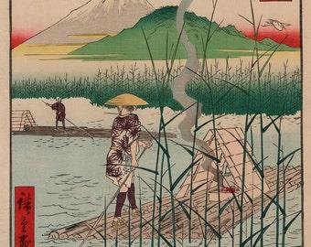 "Utagawa Ando Hiroshige : ""Sagami River"" (1858) - Giclee Fine Art Print"