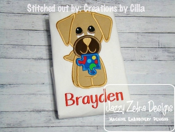 Dog with Puzzle Piece Appliqué embroidery Design - dog Appliqué Design - puppy Appliqué Design - puzzle Applique Design - autism Applique