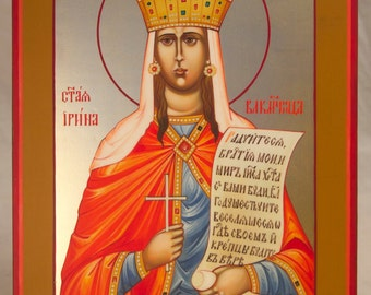 Orthodox icon Saint Irene Russian Holy icon Byzantine icon Orthodox wall décor Christian gifts Religious art Christian art Religious gifts