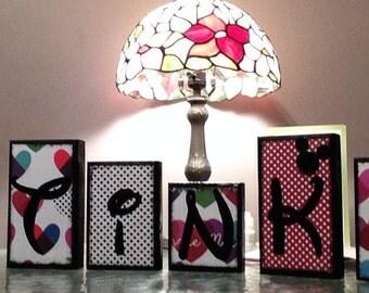 Custom Made Blocks: Home Decor, Baby, Nursery